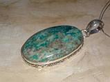 Хризоколла кулон с натуральной хризоколлой в серебре Индия, фото 3