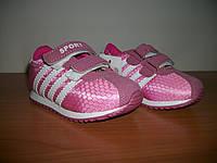 Детские кроссовки  Солнце р-ры 25