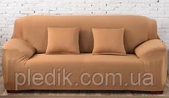 Чехол на диван HomyTex универсальный эластичный 3-х местный, песочный