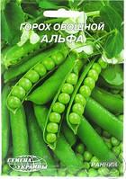 Насіння горох овочевий Альфа, 20г 5 шт. /уп.