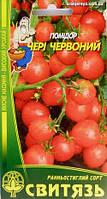 Насіння томат Черрі червоний, 0,1г 10 шт. /уп.