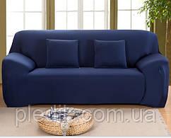 Чехол на диван HomyTex универсальный эластичный 3-х местный, синий