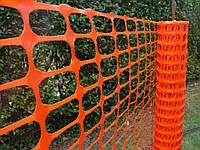 Сетка сигнальная А-80 (аварийное ограждние, универсальная, декоративная) 1*50м ячейка 80*25мм , фото 1