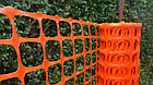 Сетка сигнальная А-80 (аварийное ограждние, универсальная, декоративная) 1*50м ячейка 80*25мм , фото 3