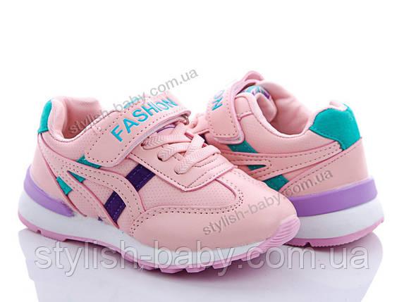 Детская обувь оптом 2019. Детская спортивная обувь бренда GFB (Канарейка) для девочек (рр. с 26 по 31), фото 2
