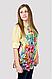 Блуза женская с великолепными летними цветами , фото 3