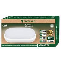 Світильник пилевологозахищений світлодіодний ENERLIGHT QWARTA 12Вт 4100К ш.к. 4823093500679