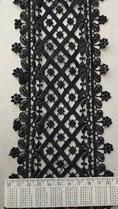 Кружево ромбики черное, фото 2