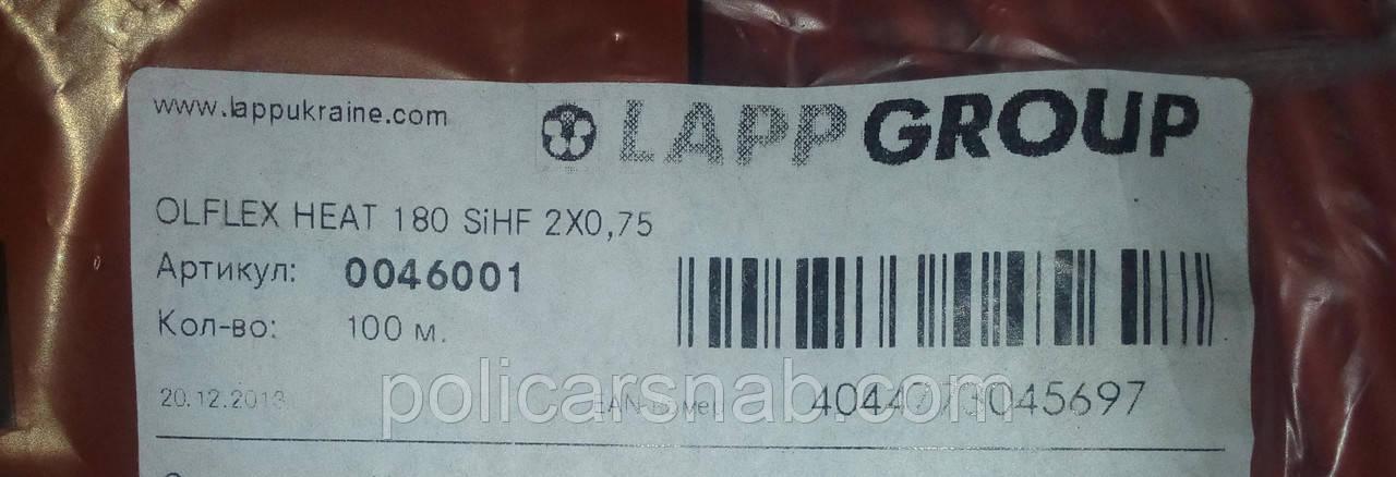 Кабель термостойкий OLFLEX HEAT 180 SiHF 2х0,75