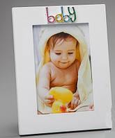 "Детские фоторамки ""Baby"" (15*20 см, ф - 10*15 см)"