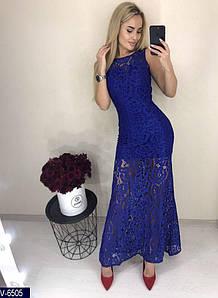 Женское длинное вечернее нарядное гипюровое однотонное макси платье,без рукавов (подкладка-дайвинг) 4 цвета