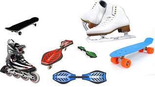 Ролики, ковзани, скейтборди