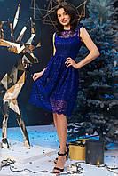 Синее кружевное платье AZIZA в блестки с отрезной пышной юбкой и без рукавов
