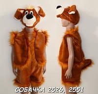 Карнавальный костюм Собачка меховой 5-8 лет, фото 1