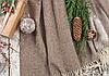Плед Wool Alice 140х200см подарочная упаковка в ассортименте