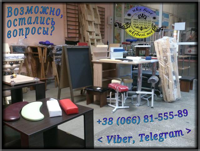 Заказать мебель для салона красоты, рабочее место мастера на дому, мебель и оборудование для beauty индустрии в Киеве.