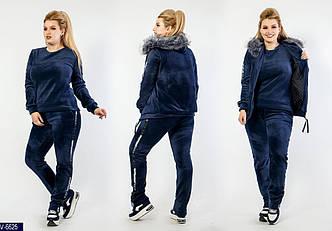 Женский теплый зимний костюм с жилеткой на синтепоновой подкладке 3-ка (мех на трикотаже) 4 цвета(супер батал)