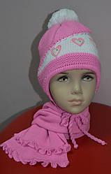 Комплект зимовий Сердечка: шапка з шарфом для дівчинки (AJS, Польща)