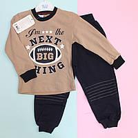 Костюм мальчик Next Big: кофта беж, спортивные штаны размер 98,110