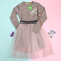 Платье с фатиновой юбкой Стрекоза размер 128,134