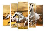 Модульная картина Декор Карпаты 120х80 см Лошади (M5-z181)