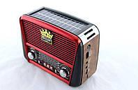 RX 455 Solar Радиоприемник