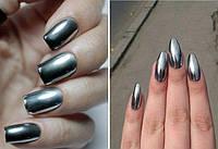 Зеркальная втирка для дизайна ногтей темное серебро 007