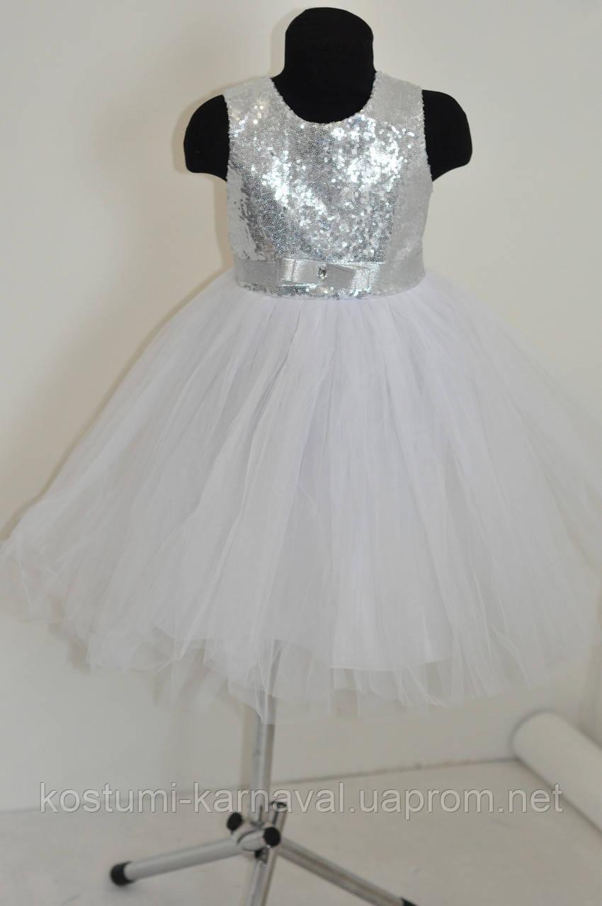 7e3d516a60d3522 Детское пышное нарядное платье для девочки 3 - 6 лет - Капризулька -Харьков  в Харькове