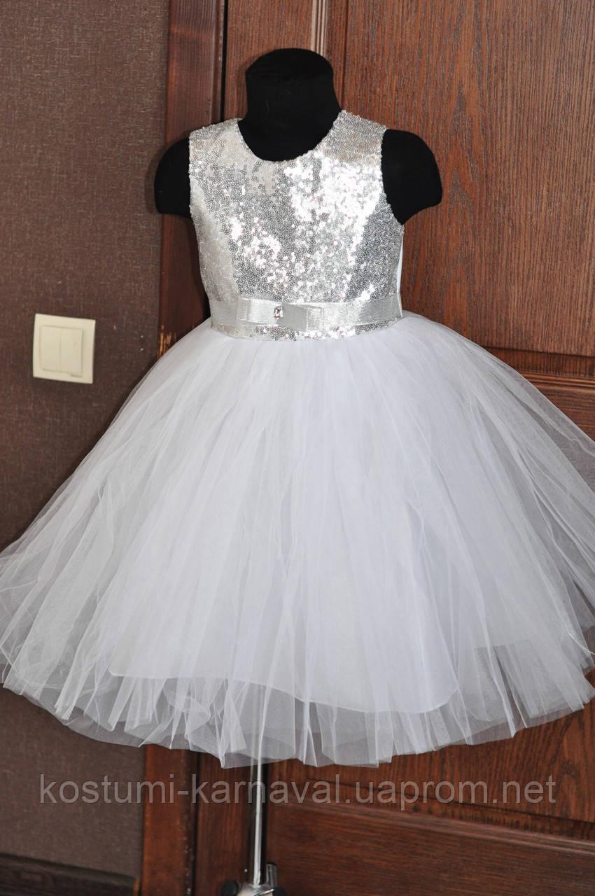 5e8cf521c759aa2 Детское пышное нарядное платье для девочки 3 - 6 лет: продажа, цена ...