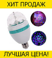 Вращающая диско-лампа LED Full Color Rotating Lamp