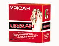 Урисан- натуральные капсулы для лечения подагры (Капсулы 60шт,Индонезия)