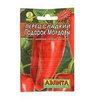 Насіння перець солодкий Подарок Молдови, 0,3г 10 шт. /уп.