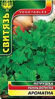 Насіння петрушка листкова Ароматна, 3г 10 шт. /уп.