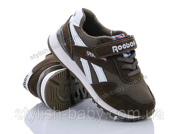 Детская обувь оптом 2019. Детская спортивная обувь бренда GFB (Канарейка) для мальчиков (рр. с 25 по 30), фото 2
