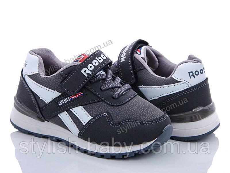 Детская обувь оптом 2019. Детская спортивная обувь бренда GFB (Канарейка) для мальчиков (рр. с 25 по 30)