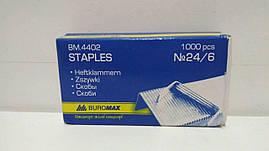 Скобы для степлера №24(1000шт) (1 кор)