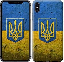 """Чехол для телефона """"Флаг и герб Украины 2"""" (Модели внутри)"""
