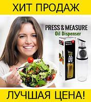 Дозатор для масла, соуса Press & Measure