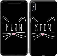 """Чехол для телефона """"Kitty"""" (Модели внутри)"""