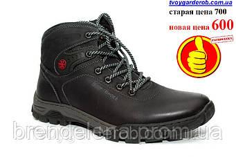 Стильные мужские зимние ботинки р( 41 )UFO