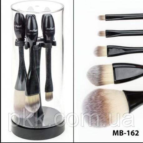 Набор кисточек для макияжаMaхМarна подставке 5 инстументов MB-162