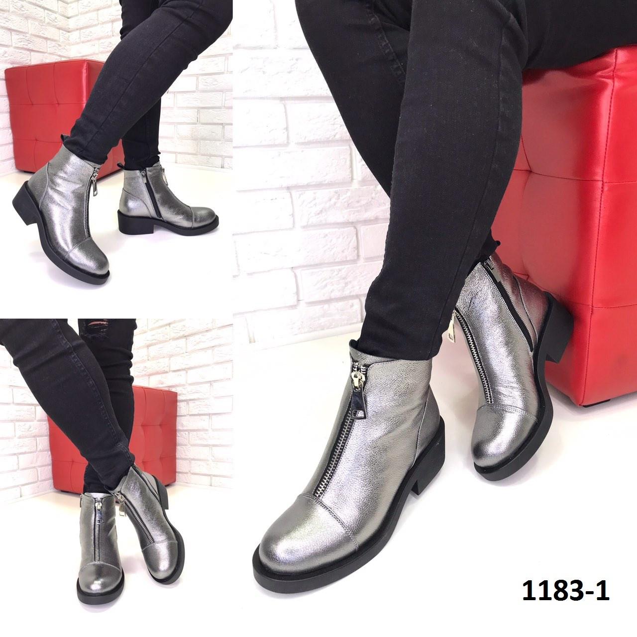 8f321f545 Женские кожаные ботинки зима никель - СУМКИ, ОБУВЬ И АКСЕССУАРЫ ИЗ  НАТУРАЛЬНОЙ КОЖИ ОТ ПРОИЗВОДИТЕЛЯ