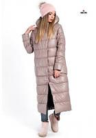 Зимняя верхняя одежда пуховики в Украине. Сравнить цены, купить ... 6f75b036ddb