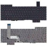 Клавиатура для ноутбука Asus (G751) с подсветкой (Light), Black, (No Frame) RU G751
