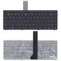 Клавиатура для ноутбука Asus (K45, U46, U44, U34F) Black, (No Frame) RU K45