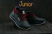Кроссовки CrossSAV 39 (Adidas) (зима, подростковые, кожа, синий-красный)