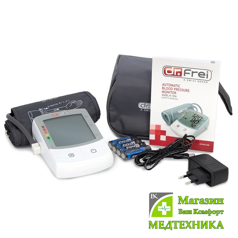 Тонометр автоматический  Doctor Frei M-100A