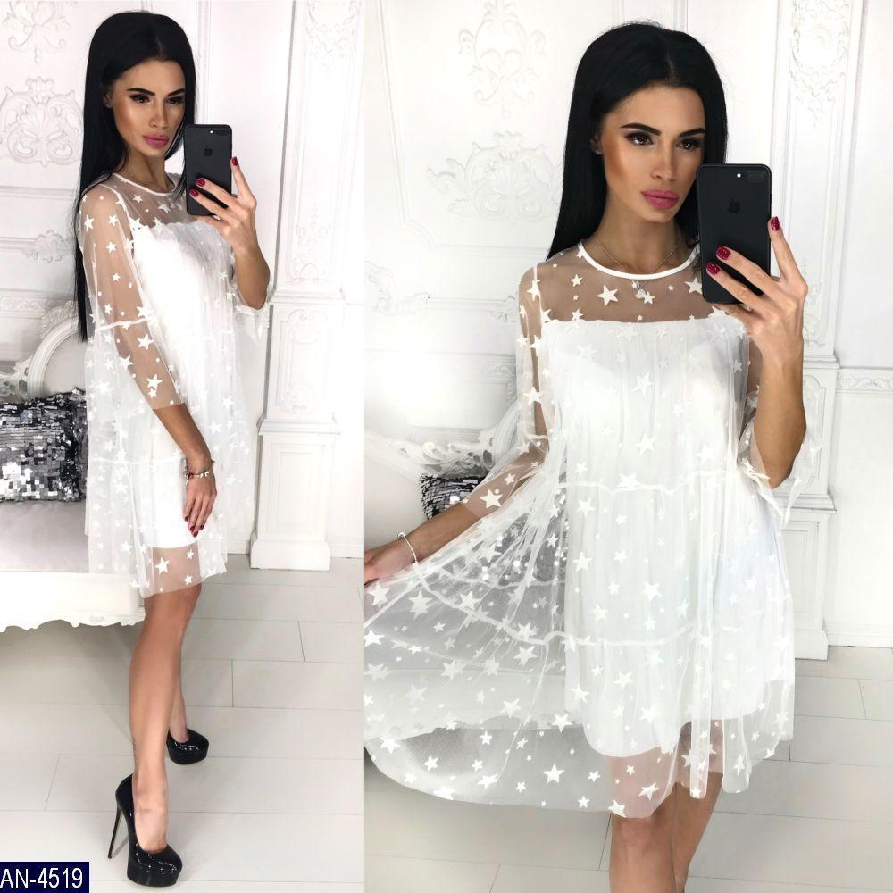 Женское нарядное платье  новинка 2018