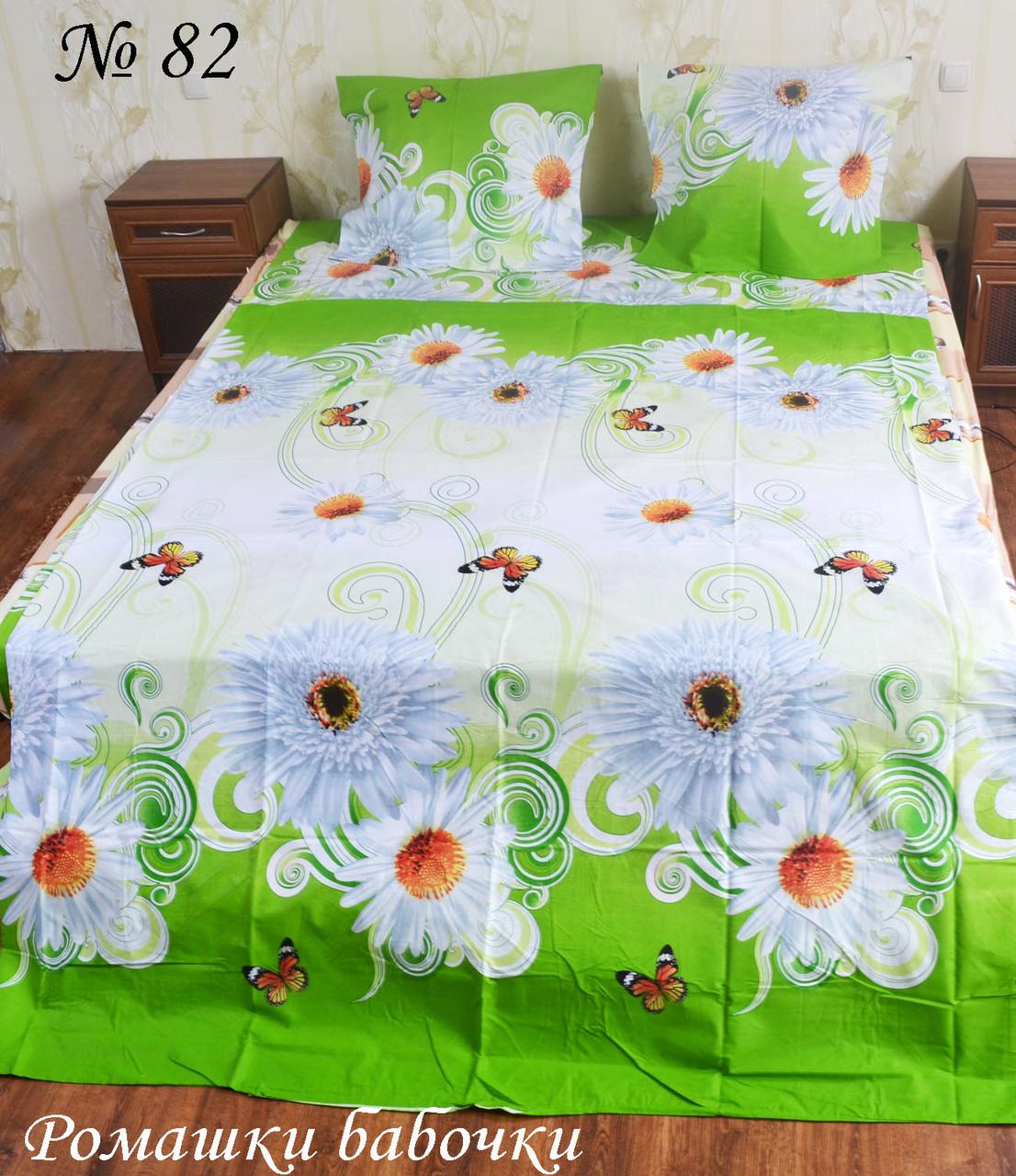 Постільна білизна Ромашки метелики