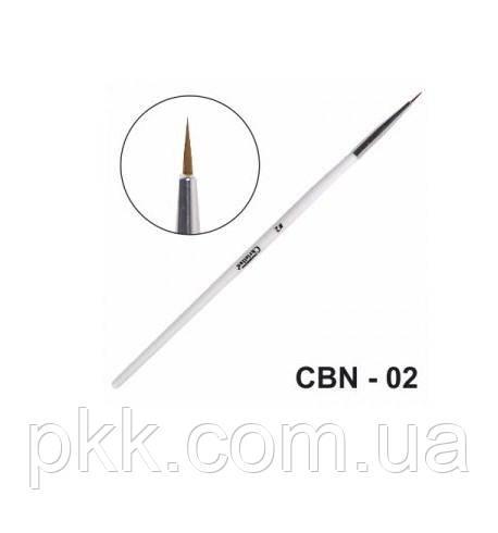 Кисточка CHRISTIAN для дизайна CBN-02